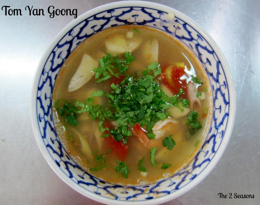 Tom Yam Goong