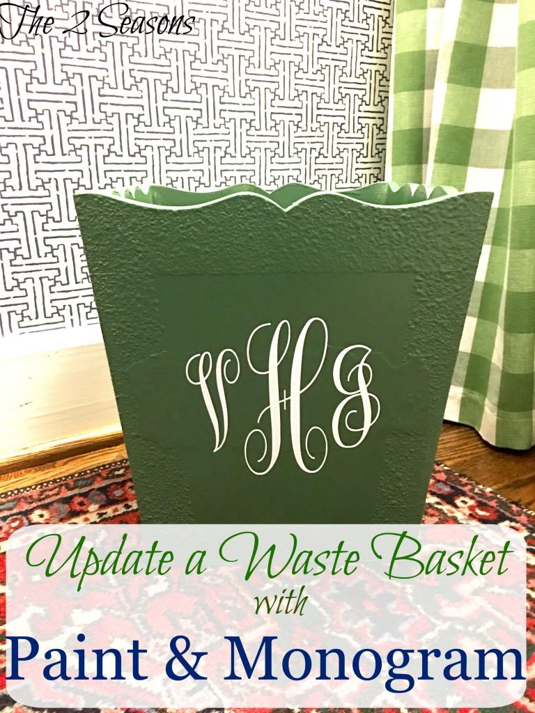 Updated waste basket in powder room - The 2 Seasons