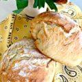 Easy no knead bread 120x120 - Great Homemade Bread